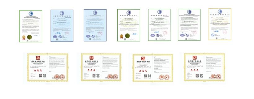 通过多家国际知名公司的检验及国家级认证